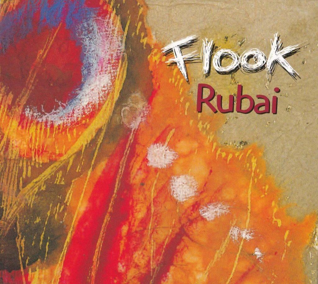 FlookのセカンドアルバムRubai