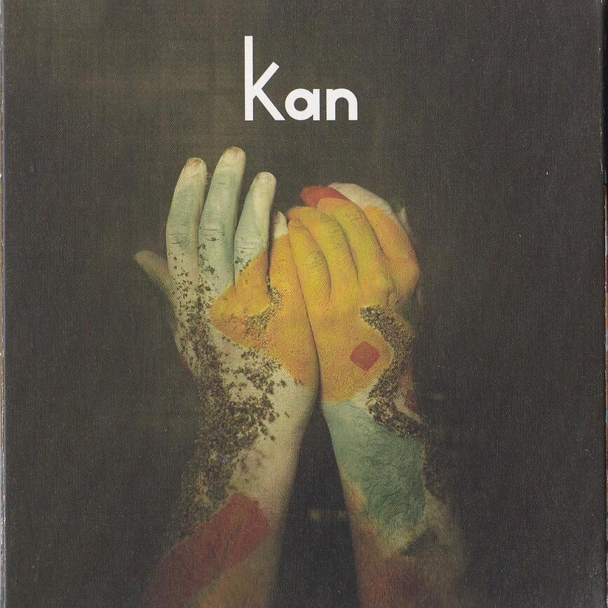 kanのファーストアルバム