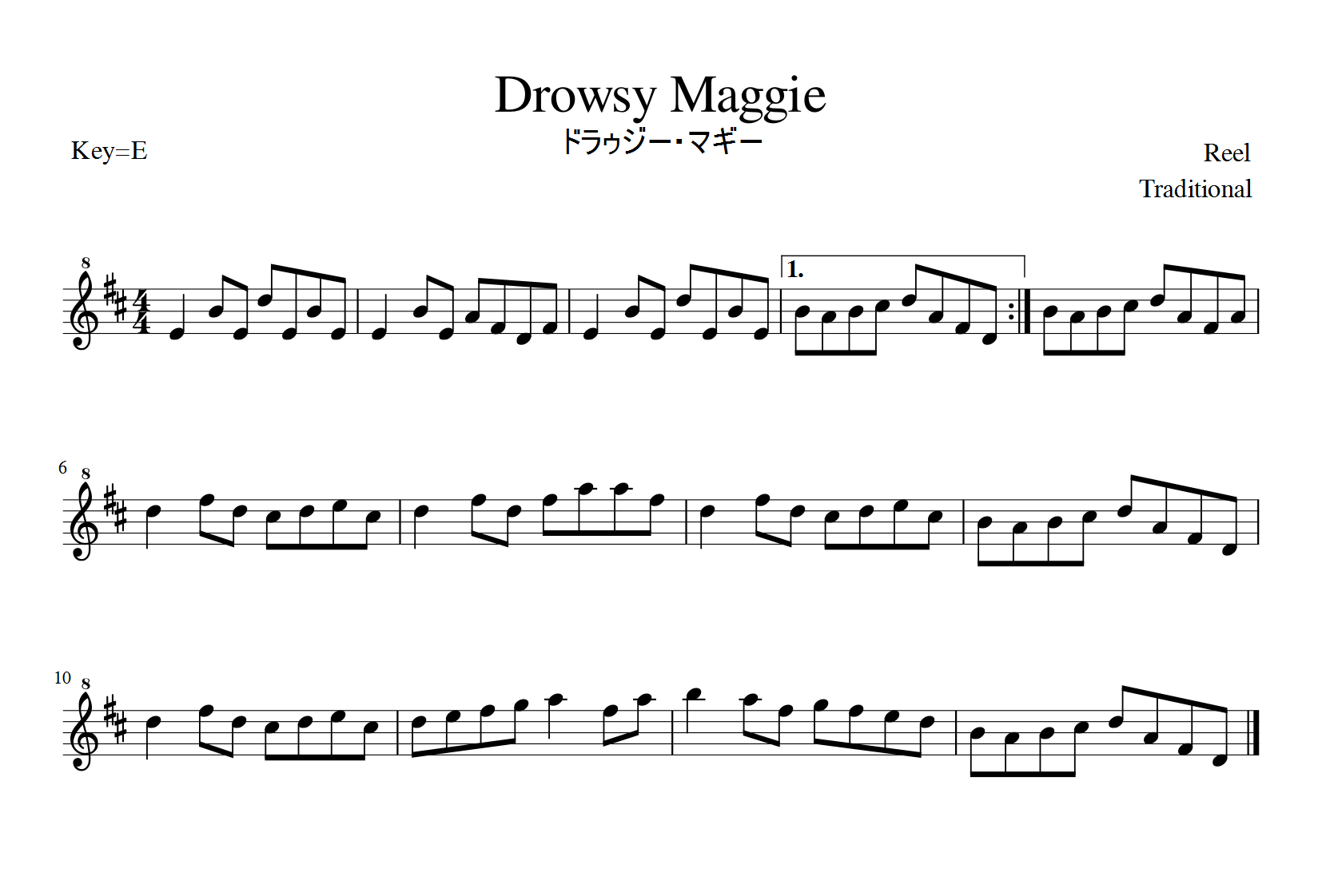 Drowsy_Maggie